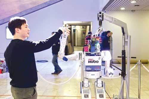 Hàn Quốc thúc đẩy trí tuệ nhân tạo ảnh 1
