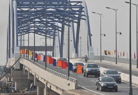 Đổi tên cầu Rạch Chiếc 2 thành cầu Phú Hữu ảnh 1