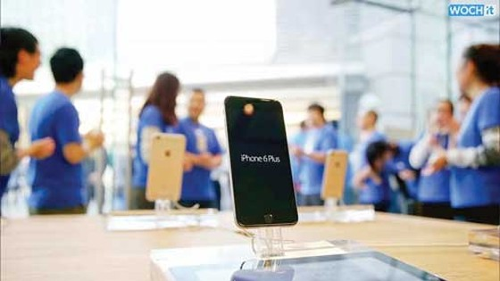 Trung Quốc giành quyền sở hữu thiết kế iPhone 6 ảnh 1