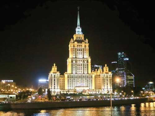 Moskva kiêu hãnh ảnh 1