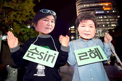 """""""Bà đồng"""" thao túng chính trường Hàn Quốc là ai? ảnh 1"""