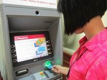 Kiểm tra, rà soát mạng lưới ATM ảnh 1