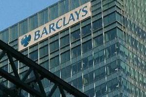 Barclays cắt giảm 12.000 việc làm ảnh 1