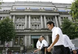 BOJ duy trì chính sách siêu nới lỏng tiền tệ ảnh 1