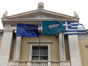 Ngân hàng Hy Lạp quay lại thị trường vốn ảnh 1