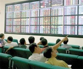 Nhận định thị trường chứng khoán 28-11 ảnh 1