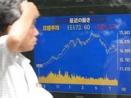 CK châu Á 11-10: Nikkei lên đỉnh cao 3 tuần ảnh 1