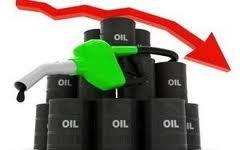 Giá dầu giảm do số liệu kinh tế yếu kém ảnh 1