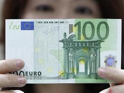 Đồng tiền chung châu Âu không nên tồn tại? ảnh 1