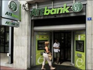 EC đồng ý tái cơ cấu nợ ngân hàng Hy Lạp ảnh 1