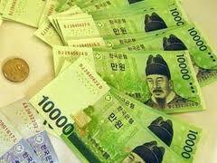 Hàn Quốc nâng lãi suất lần thứ 3 trong năm ảnh 1