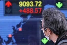 CK châu Á 14-6: Nikkei tăng tiếp ảnh 1