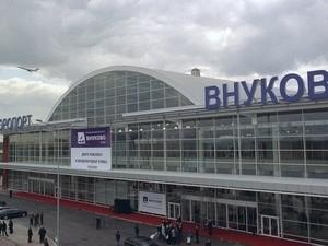 Nga hợp nhất hai sân bay quốc tế lớn ảnh 1