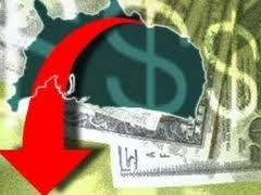 Hoa Kỳ: Thâm hụt ngân sách vượt 1.000 tỷ USD ảnh 1