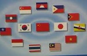Sẽ thành lập Quỹ Tiền tệ châu Á (AMF) ảnh 1