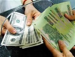 Sáng 17-6: Tỷ giá VNĐ/USD tăng đột biến ảnh 1