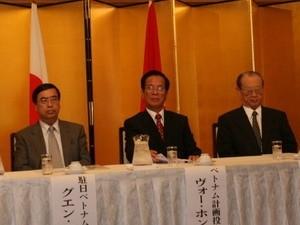 Hội thảo kinh tế Việt-Nhật lần thứ tư tại Tokyo ảnh 1