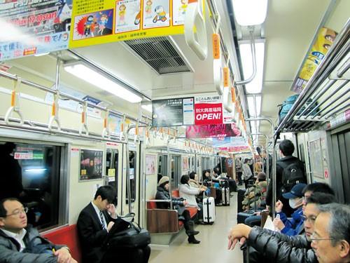 Tản mạn Nhật Bản ảnh 4