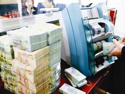 Tiêu chí ngân hàng yếu chưa minh bạch ảnh 1