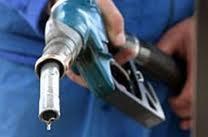Từ 11h 10-10: Giảm giá dầu diezel và dầu hỏa ảnh 1