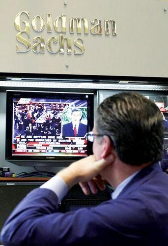 Goldman Sachs theo chân MF Global? ảnh 1