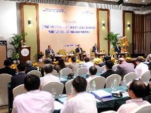 Thúc đẩy kinh tế đối ngoại duyên hải miền Trung ảnh 1