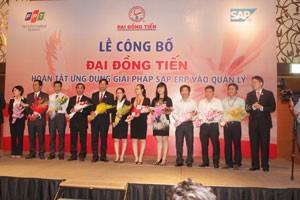 Đại Đồng Tiến thiết lập hệ thống SAP ERP ảnh 1