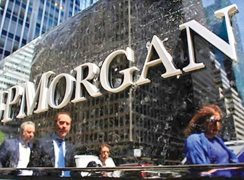 JPMorgan phát triển tiền ảo? ảnh 1