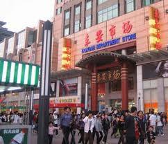 Kinh tế Trung Quốc đã qua cơn bĩ cực? ảnh 1