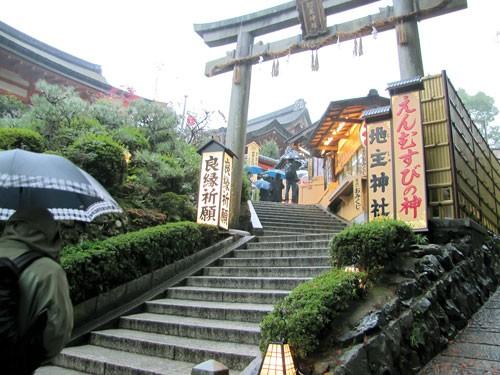 Tản mạn Nhật Bản ảnh 1