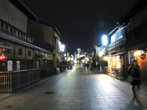 Tản mạn Nhật Bản ảnh 3