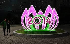 Tổ chức lễ hội TPHCM đón năm mới 2014 ảnh 1