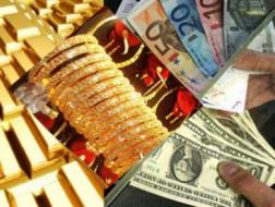 Diễn biến thị trường vàng ngày 4-10 ảnh 1