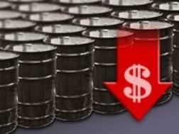 Mất 9,2%, giá dầu xuống dưới 80USD/thùng ảnh 1