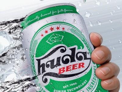 Carlsberg mua 100% cổ phần Bia Huế ảnh 1