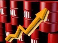 Tăng hơn 4%, dầu thô tiến sát 94 USD/thùng ảnh 1