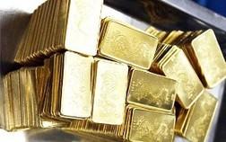 Sáng 18-11: Vàng giảm mạnh 950.000 đồng ảnh 1