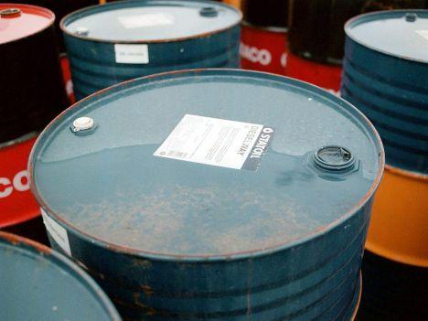Giá dầu lên cao nhất 8 tháng ảnh 1