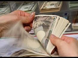 Nhật Bản mua nợ chính phủ lợi suất âm ảnh 1