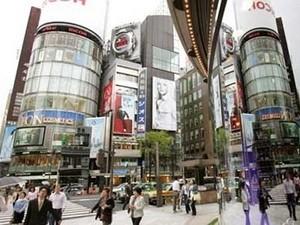 Thâm hụt thương mại Nhật Bản cao kỷ lục ảnh 1