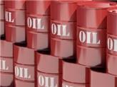 Giá dầu giảm mạnh nhất năm do NĐT bi quan ảnh 1