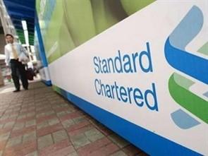 """Standard Chartered giúp Iran """"rửa"""" 250 tỷ USD? ảnh 1"""