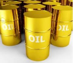 Giá dầu thô giảm lần đầu tiên trong 4 phiên ảnh 1