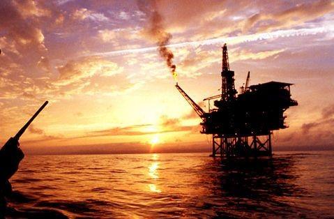 Giá dầu xuống thấp nhất 2 tháng ảnh 1