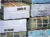 Bội chi ngân sách vượt dự toán 2012 hơn 10% ảnh 1