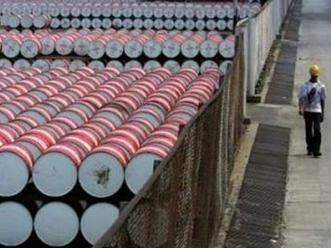 Giá dầu giảm sau số liệu kinh tế châu Âu ảnh 1