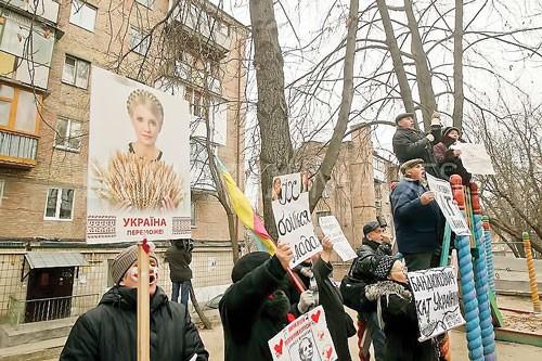 """Scandal các nguyên thủ (K5): """"Hoa hồng gai"""" Yulia Tymoshenko ảnh 1"""