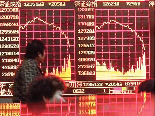 Trung Quốc khát tiền mặt (K1): Nền tảng bất ổn ảnh 1
