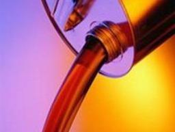 Giá dầu quay đầu giảm do lo ngại về nguồn cung dịu lại ảnh 1