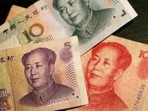 Trung Quốc bơm 2,8 tỷ USD vào ngân hàng ảnh 1